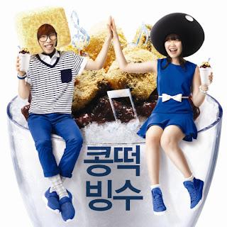 Akdong Musician (악동뮤지션) - 콩떡빙수 (Bean Dduk Bing Soo) [Digital Single]