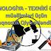 Texnologiya,Texniki Əmək – Diaqnostik Qiymətləndirmə D variantı