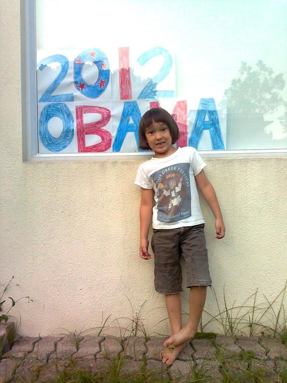2012 Keohi for Obama
