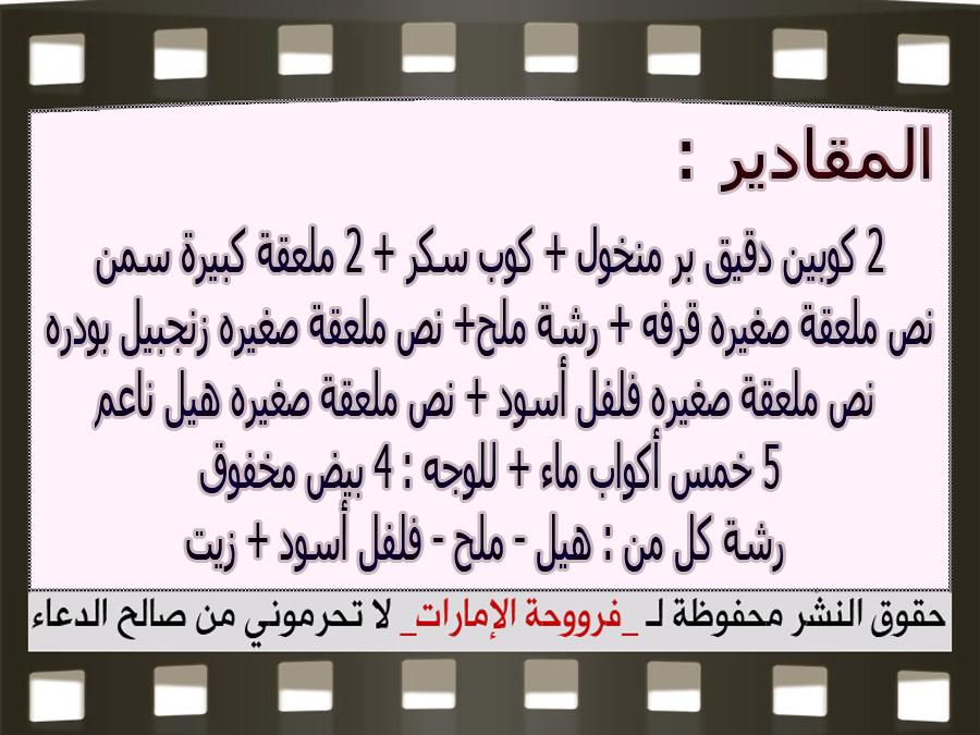 http://2.bp.blogspot.com/-MMk6hCwar1A/Vm6f0I2MplI/AAAAAAAAZ8A/vDzIWVGyZVU/s1600/3.jpg