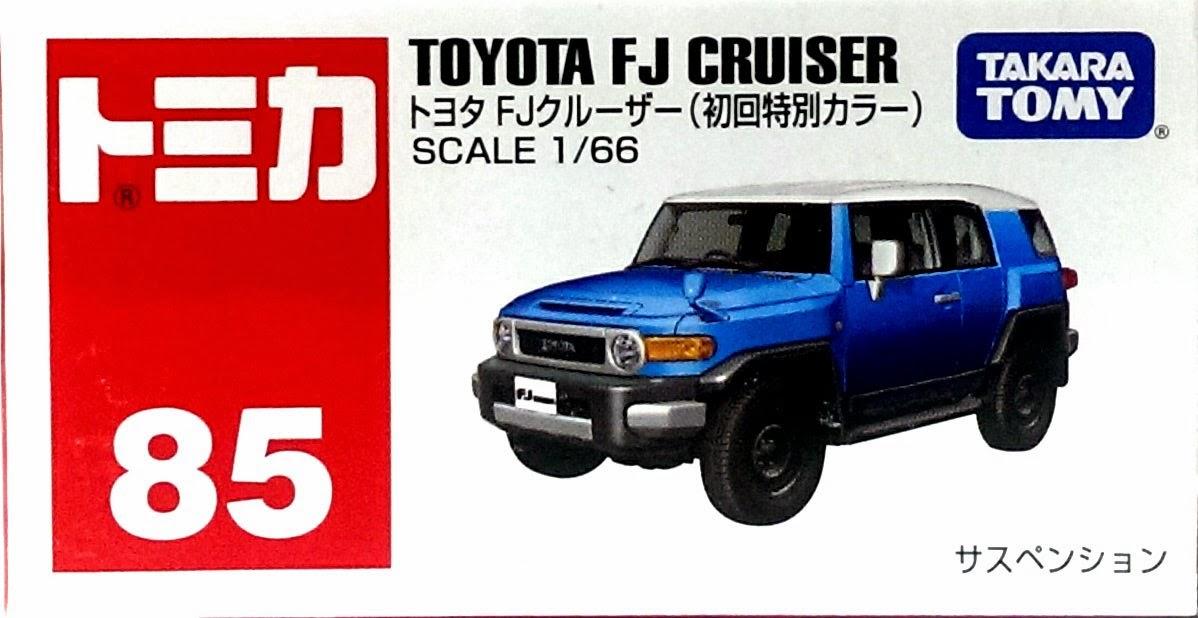 Tomica 85 - Toyota FJ Cruiser - Blue-2.bp.blogspot.com