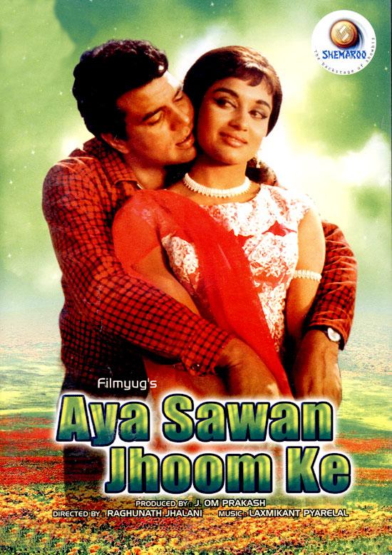 Aya Sawan Jhoom Ke (1969) - IMDb