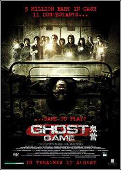 Download - Ghost Game DVDRip - AVI - Dublado