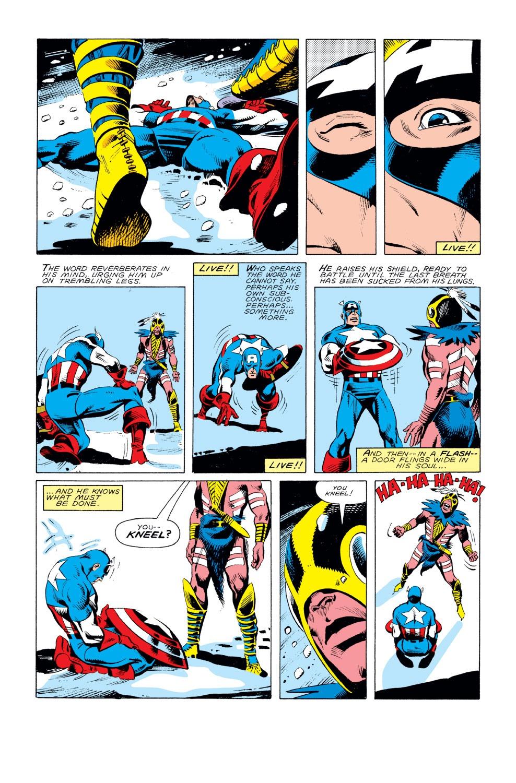 Captain America (1968) Issue #292 #208 - English 22