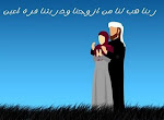 Doa Untuk Suami Dari Seorang Isteri Solehah