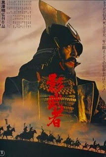 Kagemusha: la sombra del guerrero <br><span class='font12 dBlock'><i>(Kagemusha )</i></span>