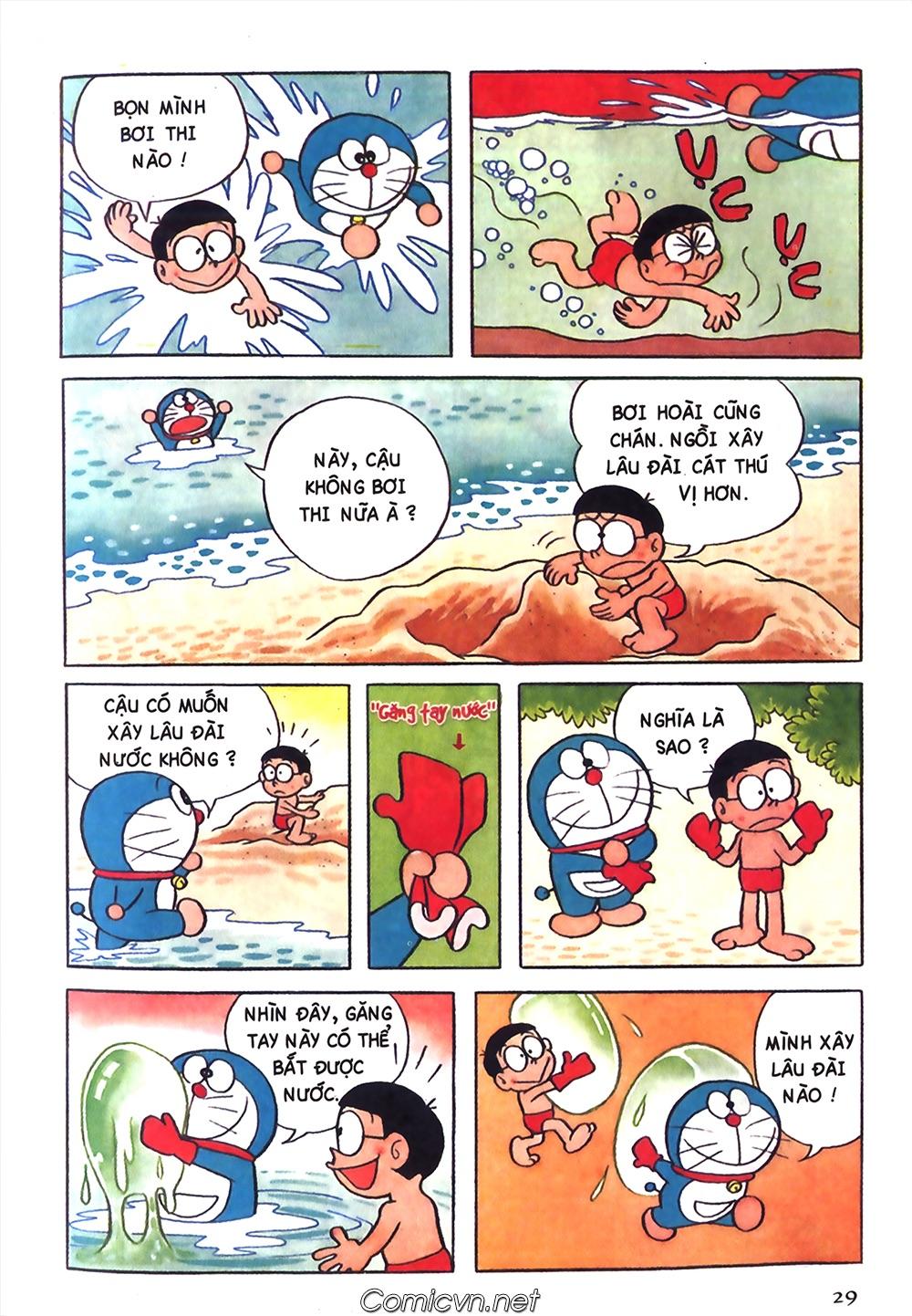 106: chuyến tắm biển thú vị