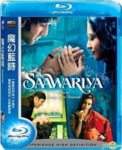 Saawariya 2007 Hindi Movie Download BluRay 720P at xcharge.net