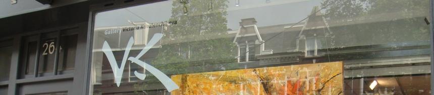 Victoria Kovalenchikova Gallery