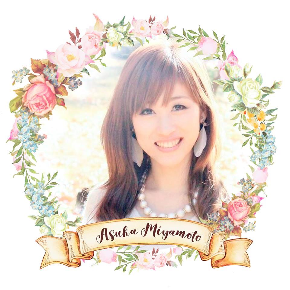Asuka Miyamoto Product Designer