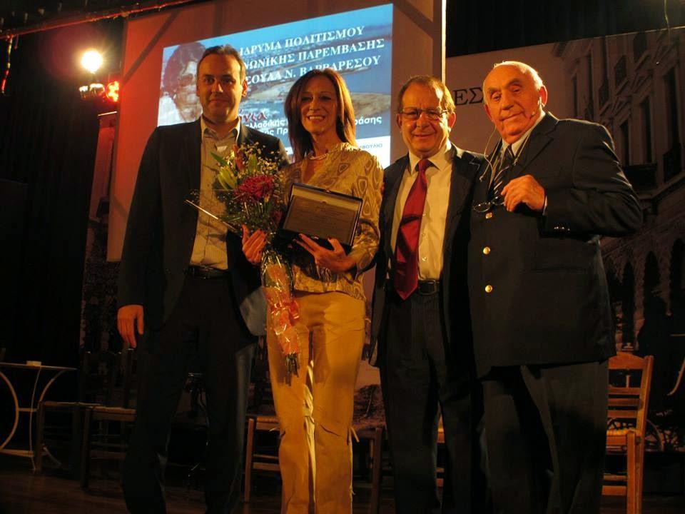 Το ίδρυμα Βαρβαρέσου βράβευσε την πρόεδρο του Εμπορικού Συλλόγου Γλυφάδας