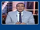 برنامج على هوى مصر مع خالد صلاح حلقة يوم الأحد 1-5-2016