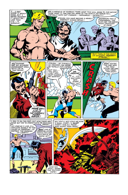 Captain America (1968) Issue #255 #170 - English 8
