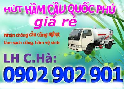 Cty hut ham cau binh duong gia re - công ty tnhh mtv quốc phú