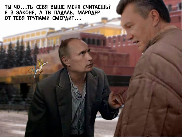 """Путин подсадил Януковича на """"дозу"""", создав плацдарм для прямой экспансии в Украину, - российский политолог - Цензор.НЕТ 2264"""