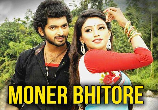 Moner Bhitore - Angaar