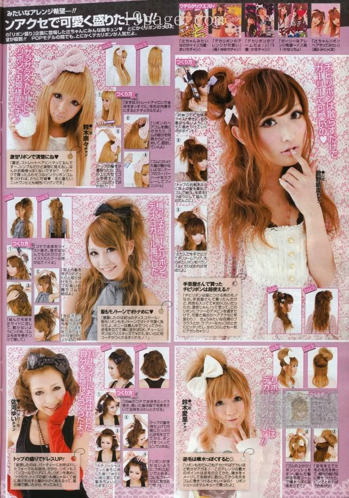 Crazy and Kawaii Desu,Cabelo, circle lens, cute, Gal, Gyaru, hair, kawaii, Kawaii Desu,Kawaii Hairstyle , Kawaii outfits, Penteados Kawaii, tutorial, Ulzzang