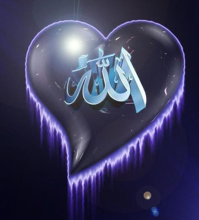 Haq Husain Maula Husain 1