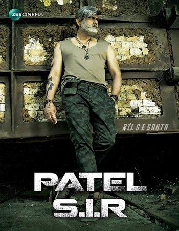 Patel SIR (2018) Hindi Dubbed