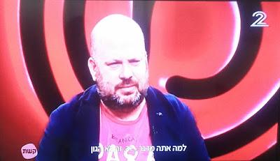 מאסטר שף עונה 5, קשת