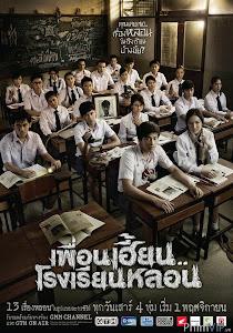 Xem phim Ngôi Trường Ma Ám | Thirteen Terrors
