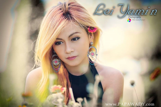 Myanmar Model Lae Ya Min - One Fine Day in Kan Daw Gyi Myanmar Model Lae Ya Min - One Fine Day in Kan Daw Gyi