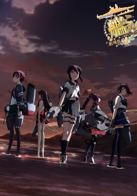 Fleet Girls Collection KanColle Movie Sequence (Dub)