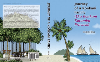 Book cover: Journey of a Konkani Family