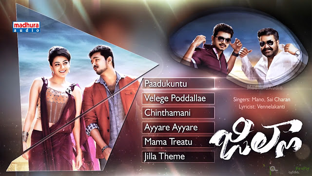 Jilla Telugu Movie Full Songs Jukebox | Vijay | Kajal Aggarwal | Mohanlal