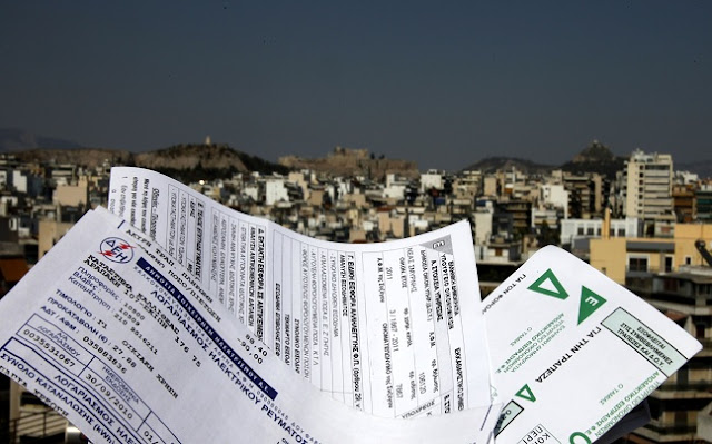 Φοροεπιδρομή στην ελπίδα του Έλληνα σχεδιάζουν οι ανάλγητοι. Στο σπίτι και το χωράφι του...