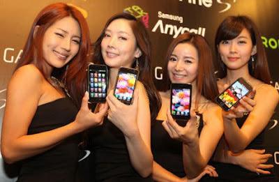 SPG Samsung