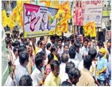 Telugu Desam activists take out a rally in Nellore on sunday protesting the CWC and UPA decision to bifurcate the state