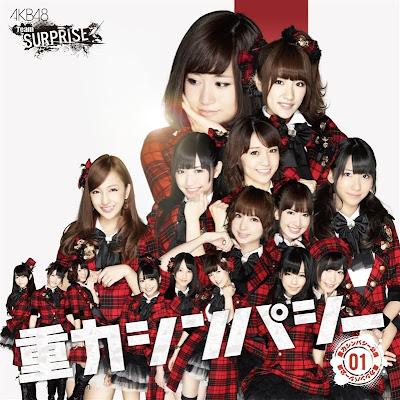 AKB48 Team Surprise - Juuryoku Sympathy