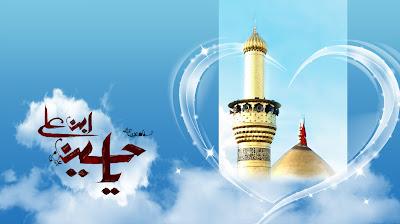 Imam hussain ibne ali