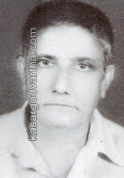 Muhammed Kunhi, Kundamkuzhi, Kasaragod, Merchant, Kerala News, International News, National News.