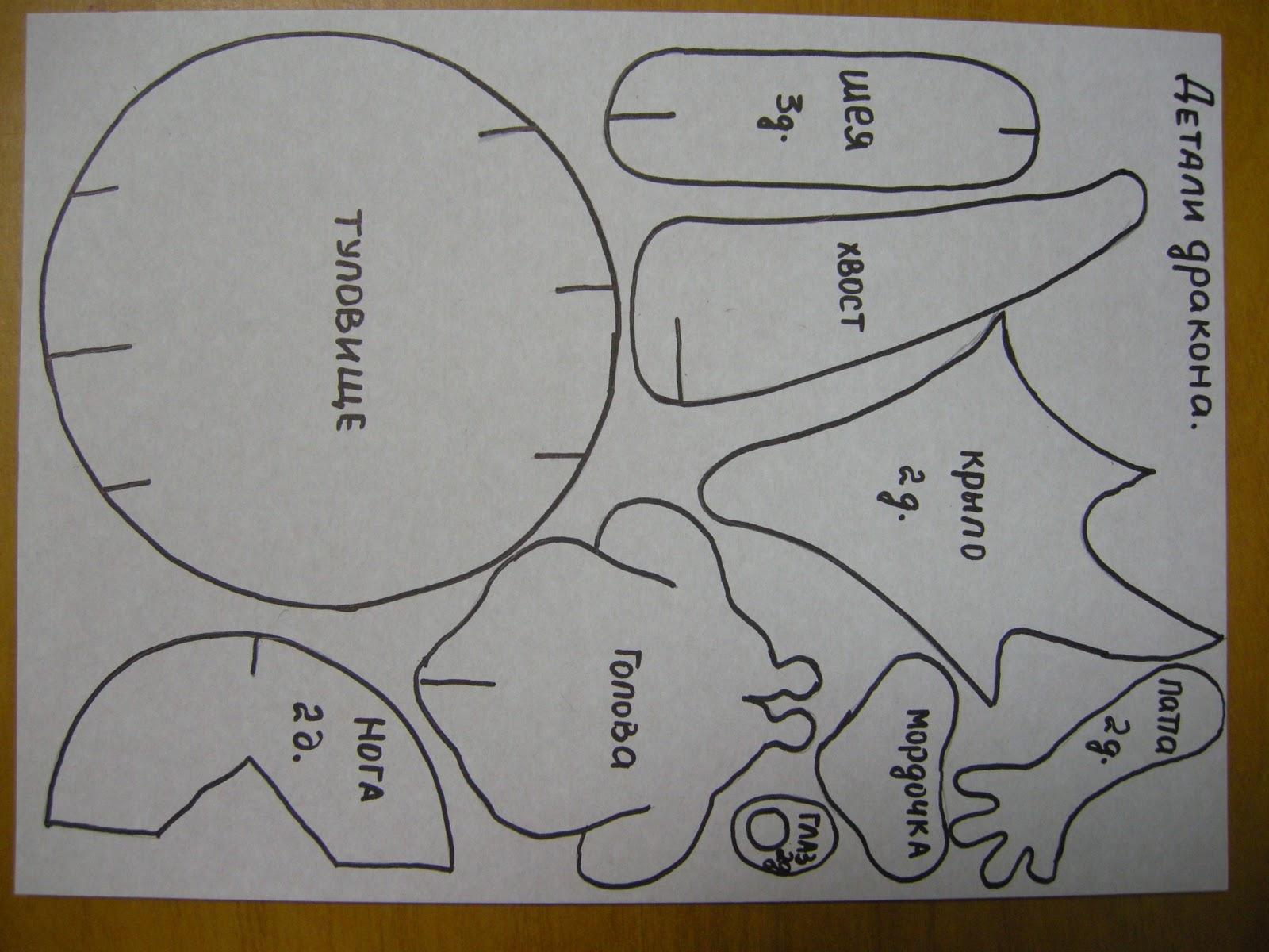 Интересные поделки из бумаги и картона 1 класс с шаблонами