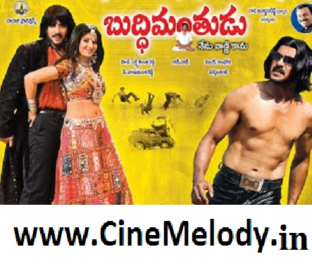 Buddhimanthudu  Telugu Mp3 Songs Free  Download  2009