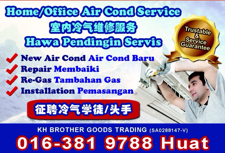 ☆☆☆Air Conditioning Specialist  空调/冷气机专家维修服务 Pls Register & Schedule Here Or Call 016-3819788 Huat