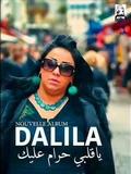 Cheba Dalila-Galbi Hram Alik 2015
