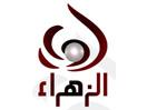 Al Zahra TV