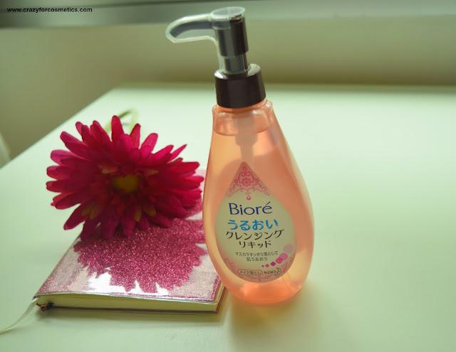 Kao Biore mild cleansing liquid