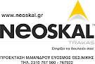 NEOSKAL TRAKAS