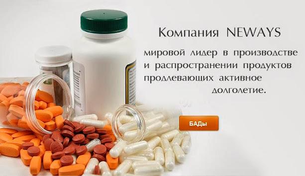 Для здоровья