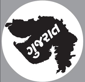 Gujarat Panachayat Seva Selection Board (GPSSB) Bharti 2016
