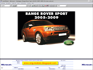 Land rover Microcat 2013