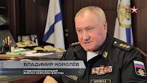 ВМФ России в Сирии