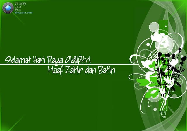 TOp 15 Greeting card Salamat Hari Raya AidilFitri by Totallycoolpix.blogspot.com | Hari Raya Puasa greeting cards | Hari Lebaran | Wakas ng Ramadan, Hari Raya Puasa greeting cards | TOp 15 wallpaper Salamat Hari Raya AidilFitri