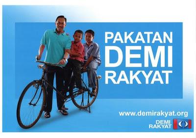 http://2.bp.blogspot.com/-MR9UzplCnBQ/UJUtH9xfJDI/AAAAAAAAld8/2J5jwnXbvF4/s1600/Pakatan+Demi+Rakyat.jpg