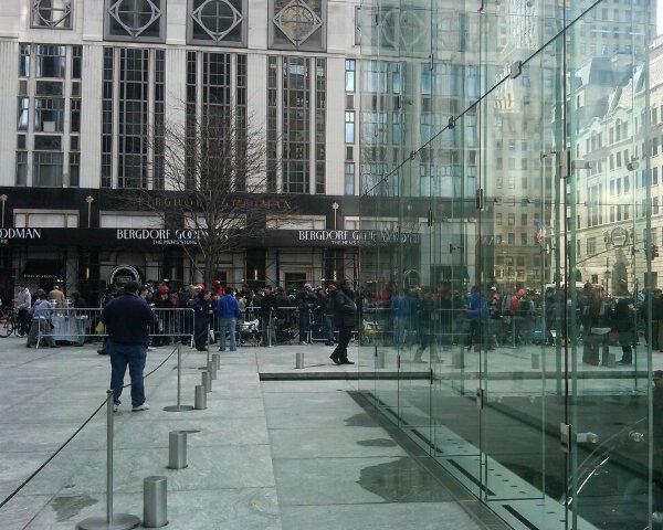 Apple Store de NY