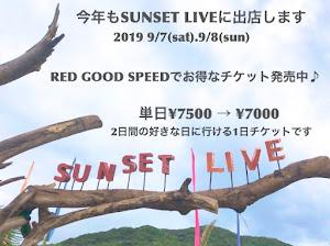 2019 SUNSET LIVE 前売りチケット発売中♪